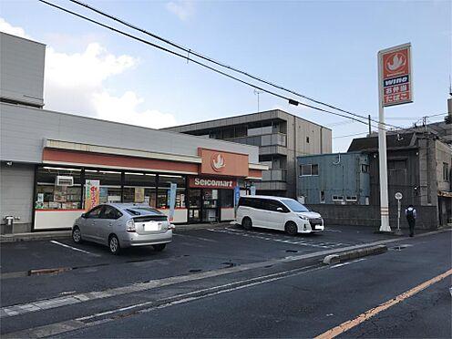 マンション(建物一部)-草加市松江1丁目 セイコーマート 草加マルエー店(1617m)
