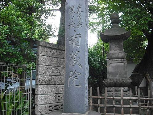 アパート-新宿区西早稲田1丁目 【寺院・神社】南蔵院まで899m