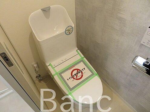 中古マンション-渋谷区円山町 高機能システムトイレ