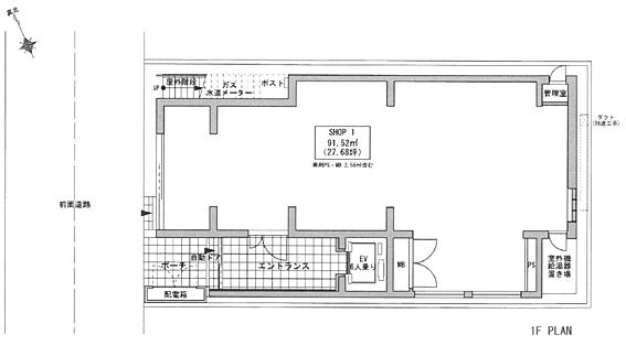店舗事務所(建物全部)-立川市柴崎町3丁目 1F 平面図