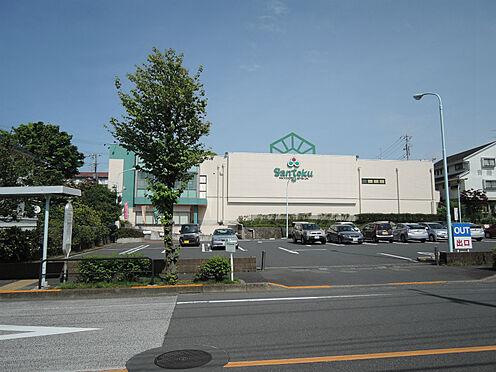 中古マンション-多摩市豊ヶ丘3丁目 スーパーマーケット三徳貝取店(607m)
