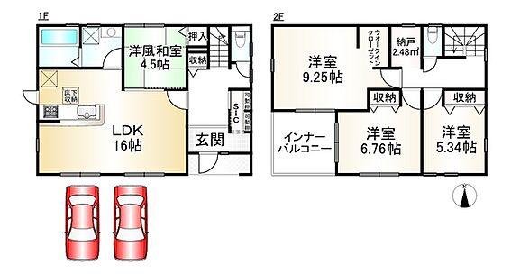 新築一戸建て-神戸市須磨区高倉台8丁目 間取り