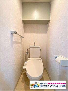 中古マンション-仙台市泉区八乙女中央5丁目 トイレ