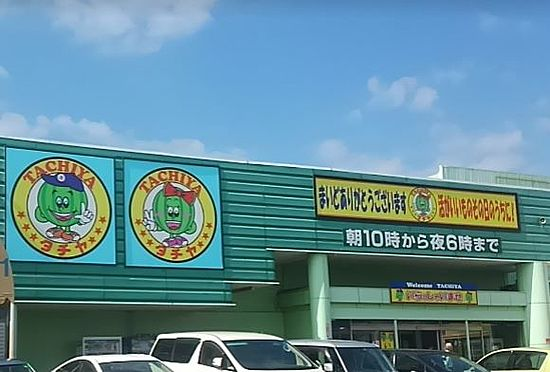 戸建賃貸-愛知郡東郷町大字春木字中屋敷 タチヤまで徒歩約9分(約700m)