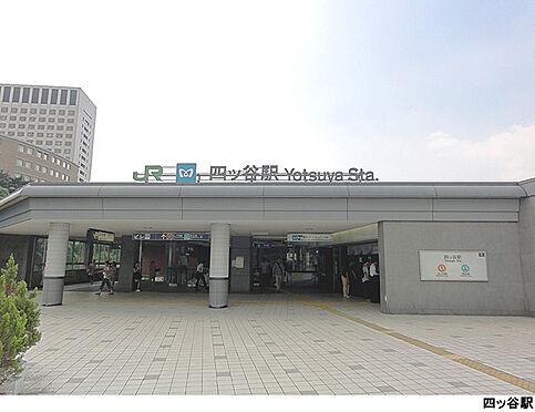 中古マンション-千代田区六番町 四ツ谷駅(現地まで480m)