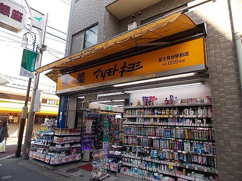 アパート-練馬区貫井3丁目 マツモトキヨシ富士見台駅前店 約628m