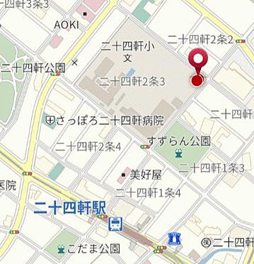 マンション(建物一部)-札幌市西区二十四軒2丁目 その他