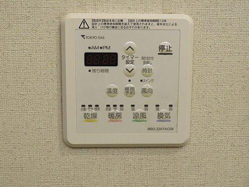 中古マンション-稲城市長峰3丁目 浴室換気乾燥機