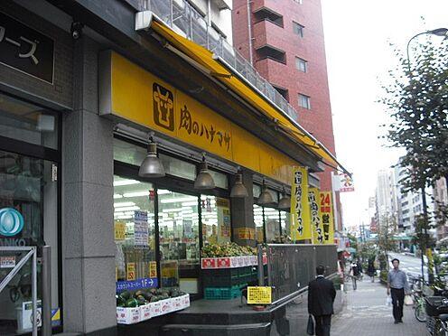 区分マンション-豊島区池袋3丁目 【スーパー】肉のハナマサ池袋店まで480m