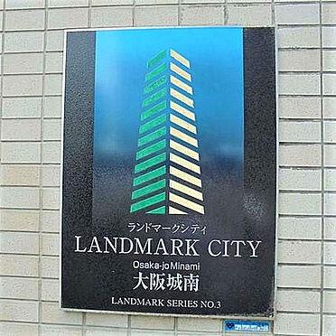 区分マンション-大阪市中央区上本町西2丁目 間取り