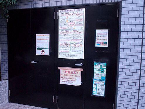 中古マンション-横浜市港北区箕輪町3丁目 扉付きで安心のごみ置き場