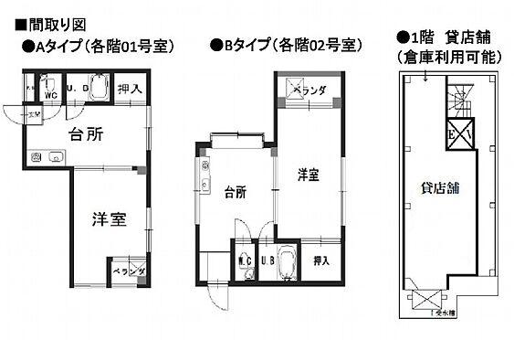 マンション(建物全部)-神戸市長田区腕塚町9丁目 間取り