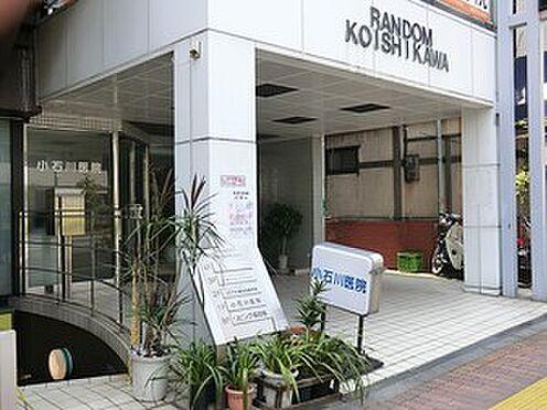 マンション(建物一部)-文京区小石川3丁目 周辺環境:小石川医院