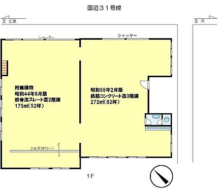 ビル(建物全部)-呉市吉浦東本町1丁目 1階テナント図面 賃貸中