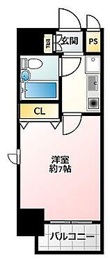 マンション(建物一部)-大阪市東成区中道1丁目 角部屋・南向き