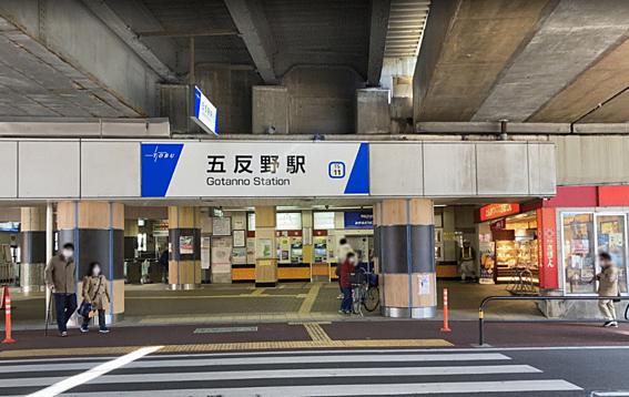 収益ビル-足立区梅田1丁目 五反野駅