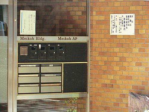 中古マンション-港区赤坂8丁目 周辺環境:六本木外科胃腸科