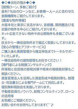 マンション(建物一部)-横浜市中区吉浜町 その他