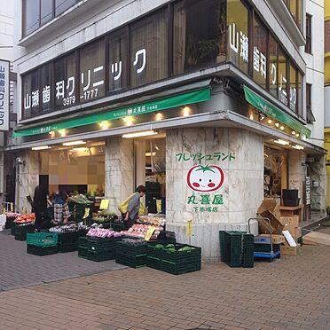 マンション(建物一部)-板橋区徳丸1丁目 山瀬歯科クリニック(1980m)