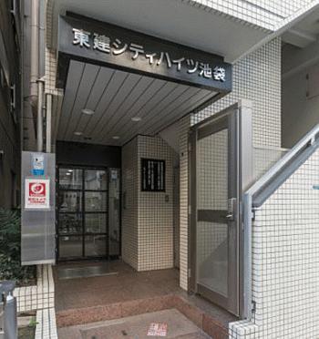 中古マンション-豊島区池袋2丁目 その他