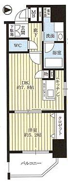 マンション(建物一部)-大阪市淀川区宮原1丁目 間取り