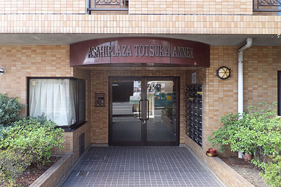 マンション(建物一部)-横浜市戸塚区上柏尾町 エントランス