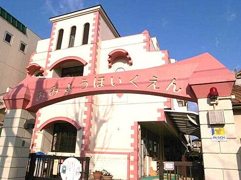 マンション(建物一部)-広島市南区東雲2丁目 みみょう保育園 約950m 徒歩12分