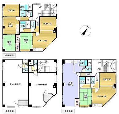 マンション(建物全部)-北見市北五条西6丁目 居間