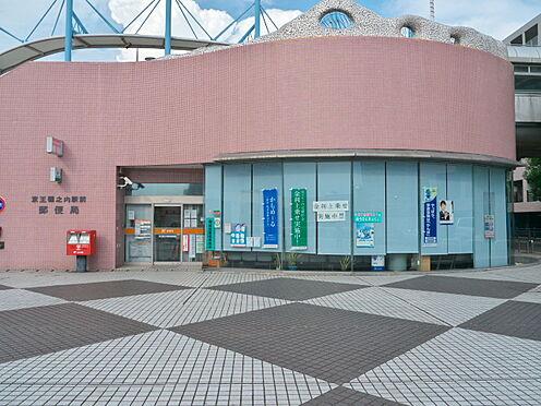 中古マンション-八王子市別所2丁目 京王堀之内駅前郵便局(402m)