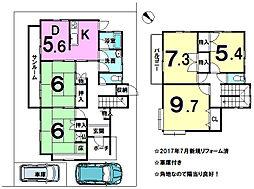 津幡町緑が丘 1300万円