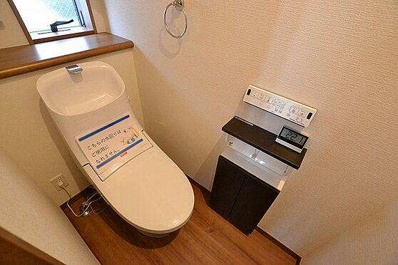 新築一戸建て-練馬区南大泉5丁目 トイレ