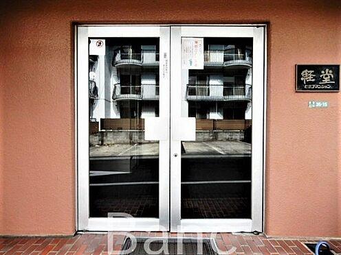 中古マンション-世田谷区経堂5丁目 綺麗に管理されたエントランスです