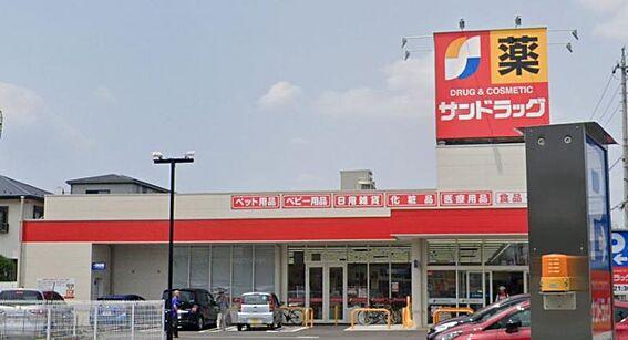 中古一戸建て-清須市西枇杷島町弁天 サンドラッグ西枇杷島店 徒歩約13分(1.0km)