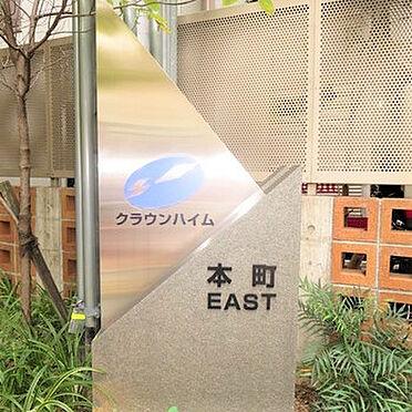 区分マンション-大阪市中央区南久宝寺町1丁目 その他