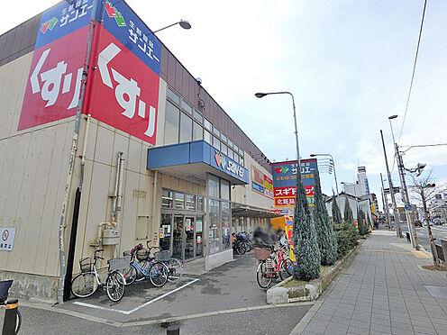中古マンション-大阪市平野区加美西1丁目 スーパーサンエー平野店