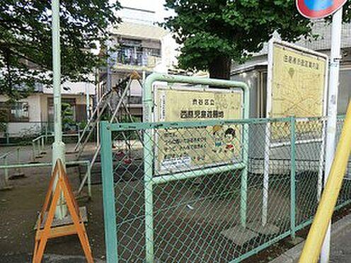 マンション(建物全部)-渋谷区上原1丁目 西原児童遊園地