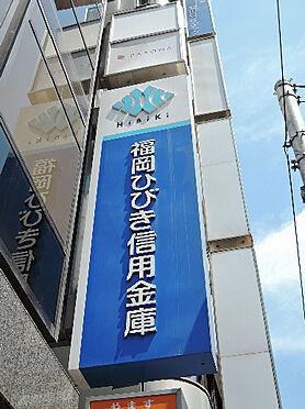 アパート-北九州市八幡西区相生町 福岡ひびき信用金庫相生支店(400m)