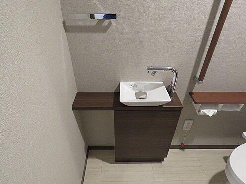 中古マンション-町田市三輪緑山1丁目 トイレ