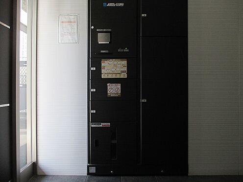 マンション(建物一部)-福岡市東区箱崎2丁目 宅配ボックスが有りますので、外出時も安心です。