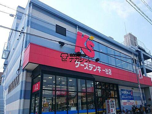 土地-名古屋市名東区貴船2丁目 ケーズデンキ一社店 1503m 徒歩約19分