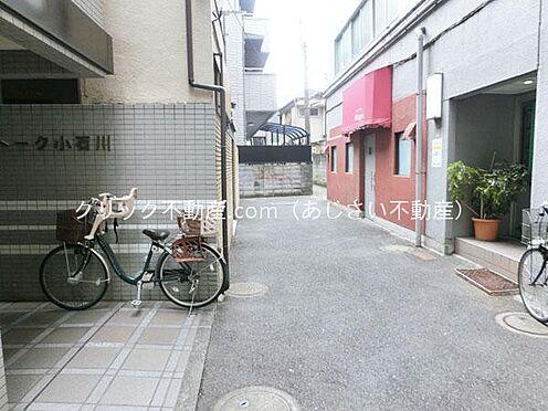 マンション(建物一部)-文京区小石川2丁目 周辺