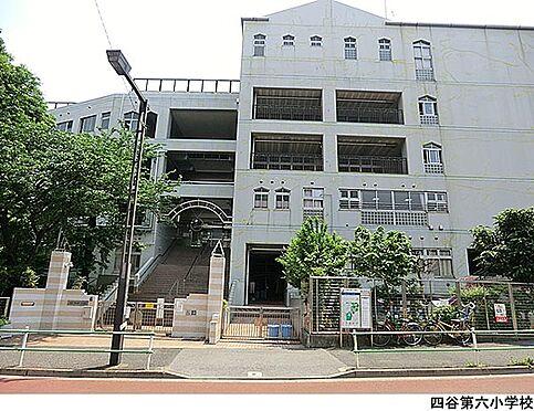 マンション(建物一部)-新宿区大京町 四谷第六小学校
