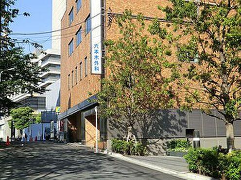 マンション(建物一部)-港区赤坂8丁目 周辺環境:六本木外科胃腸科