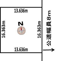 南区澄川3−3土地