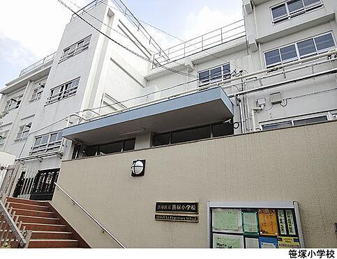 店舗(建物一部)-渋谷区笹塚1丁目 笹塚小学校