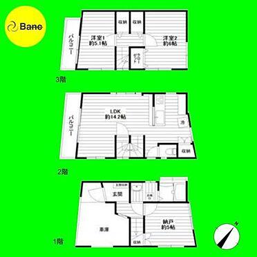 中古一戸建て-葛飾区東金町7丁目 資料請求、ご内見ご希望の際はご連絡下さい。