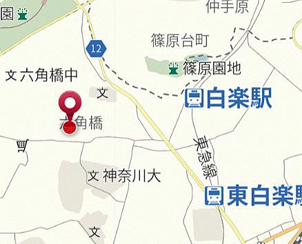 マンション(建物一部)-横浜市神奈川区六角橋5丁目 その他