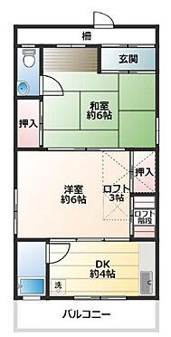建物全部その他-神戸市長田区六番町1丁目 間取り