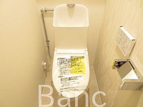 中古マンション-港区東麻布2丁目 高機能システムトイレ