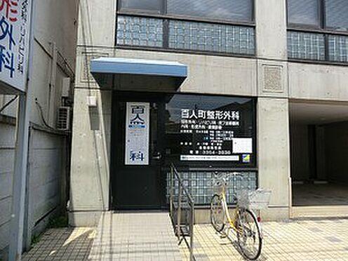 マンション(建物全部)-新宿区大久保1丁目 百人町整形外科